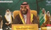 بالفيديو.. ولي العهد يختتم أعمال قمة الشرق الأوسط الأخضر