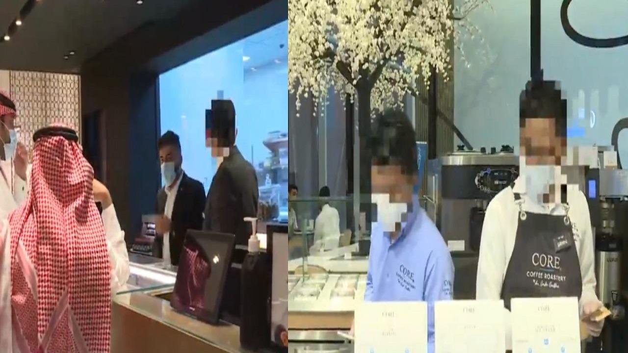 فيديو.. سباكون يصنعون القهوة في أرقى مجمعات الرياض التجارية