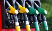 أسعار البنزين الهولندي تتجاوز الـ 2 يورو