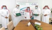الأوقاف الصحية توقع اتفاقية تعاون مع التجمع الصحي الأول بالمنطقة الشرقية