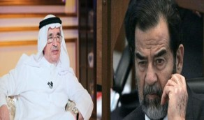 الخريجي: صدام كان يشك بالجميع وأصر على الشرب من دلة قهوة الملك