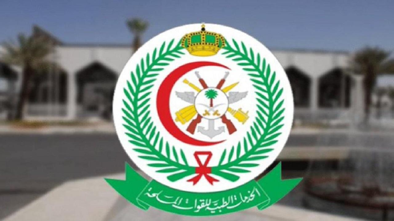 الخدمات الطبية للقوات المسلحة توفر 8 وظائف صحية وأكاديمية في 3 مدن