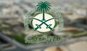 تمديد صلاحية تأشيرات الزيارة لمن خارج المملكة