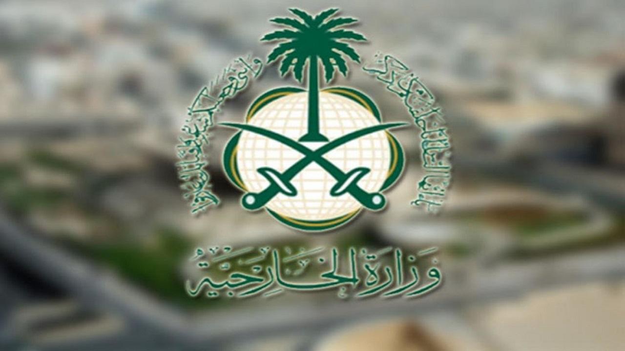 المملكة ترحب بتشكيل الحكومة التونسية