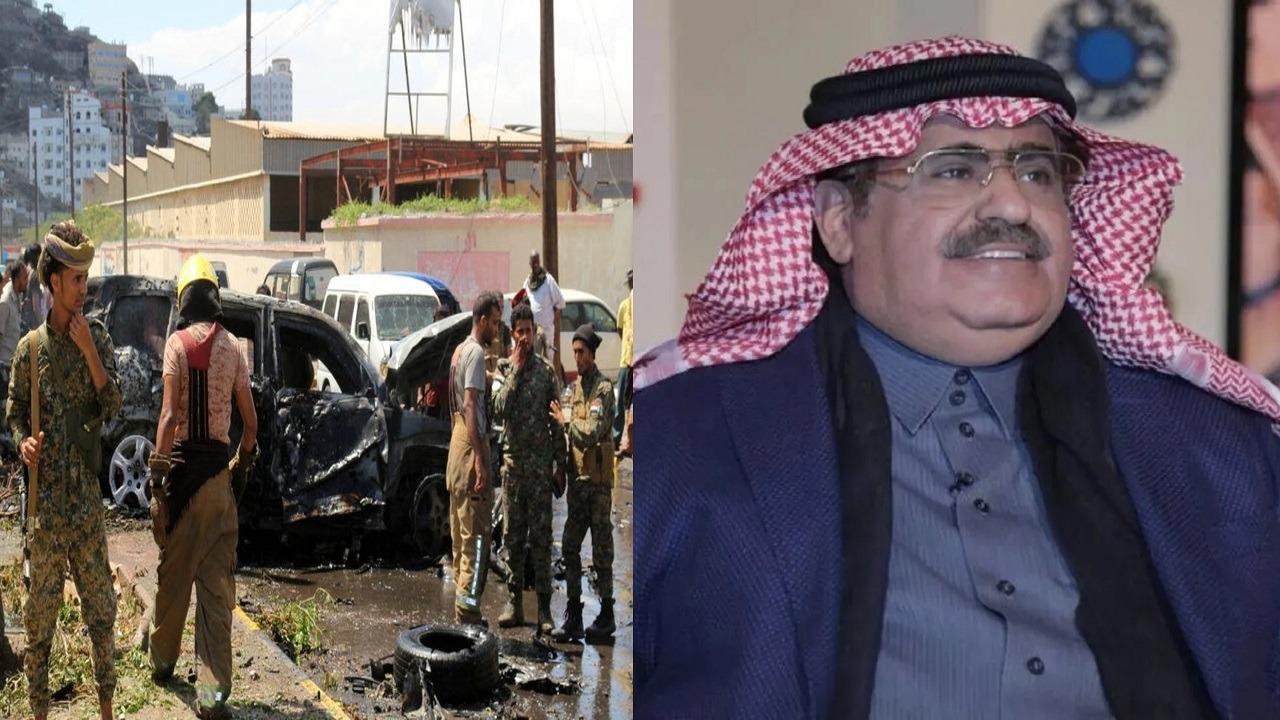 """بعد تفجير موكب محافظ عدن.. القبلان: """"الحوثي له سوابق في ذلك"""""""