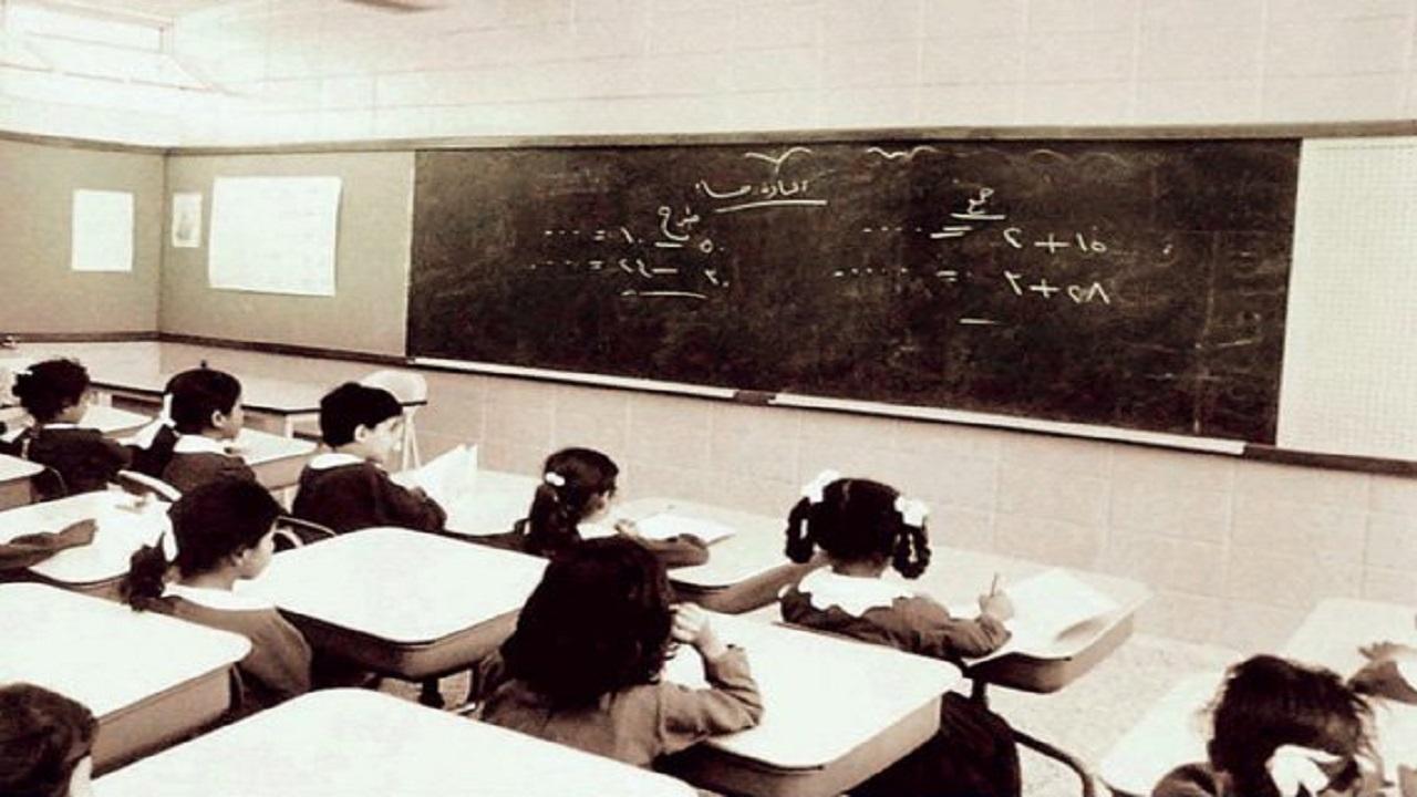 """قصة """"لا تطيح علينا السماء"""" التي رددها رافضي تعليم البنات قديما"""
