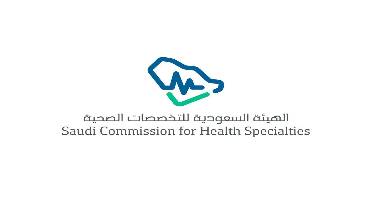 """""""التخصصات الصحية"""" تعقد لقاءً مع مركز تنمية القطاع غير الربحي"""