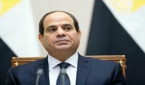 الرئيس المصري يؤكّد تطلّع بلاده للتوصل إلى اتفاقية متوازنة بشأن سد النهضة