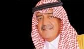 """الأمير مقرن بن عبدالعزيز يتصدر """"تويتر"""" ومغردون يدعون له بالشفاء"""