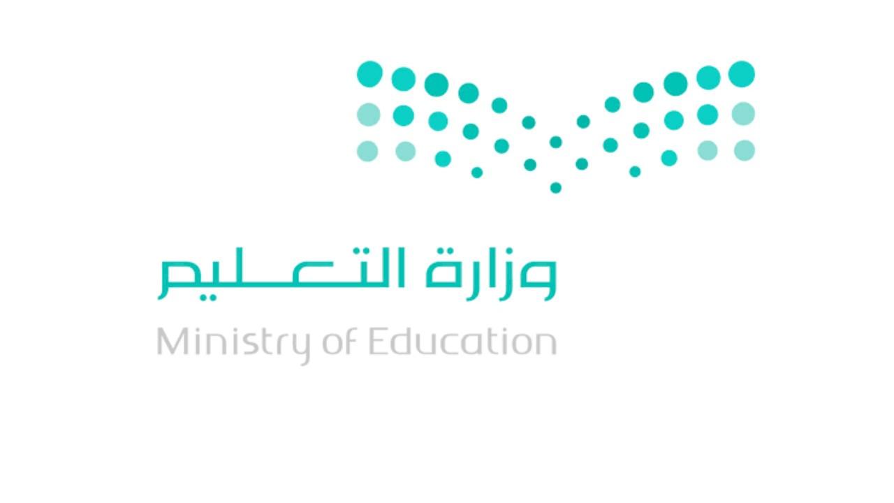 التعليم: حرمان طلاب المسارات من دخول الاختبارات في حالة واحدة