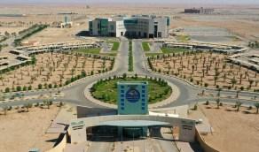 جامعة المجمعة توفر وظائف أكاديمية شاغرة بنظام العقود