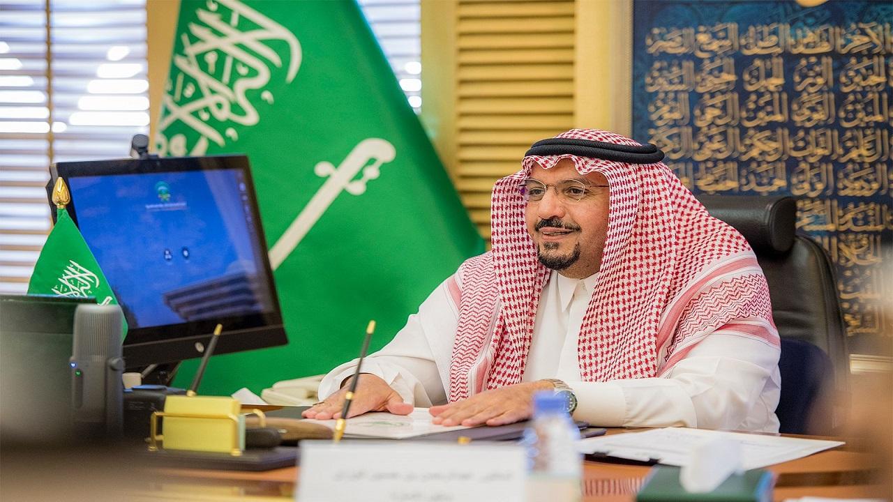 أمير القصيم يترأس إجتماع مجلس أمناء صندوق القصيم الوقفي