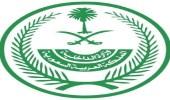 تنفيذ حكم القتل تعزيرا في مواطن شارك في خلية إرهابية لزعزعة الأمن الداخلي وقتل رجال الأمن