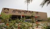 إعادة محاكمة قياديين بأمانة الأحساء في قضية الفساد الشهيرة
