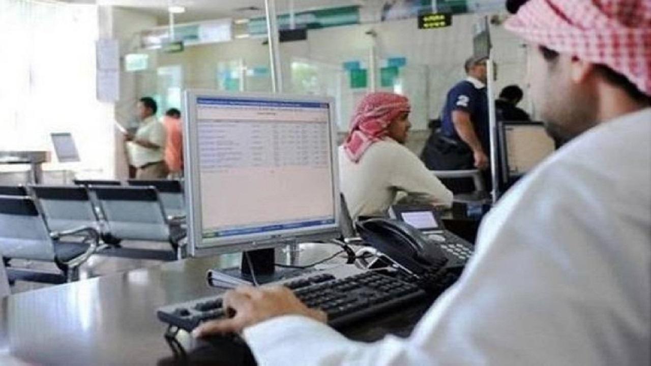 القيمة السوقية للبنوك السعودية تقترب من حاجز التريليون