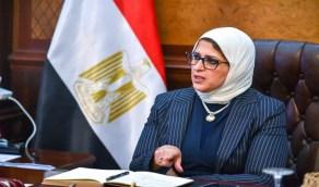 قضية فساد كبرى وراء تعرض وزيرة الصحة المصرية لأزمة قلبية