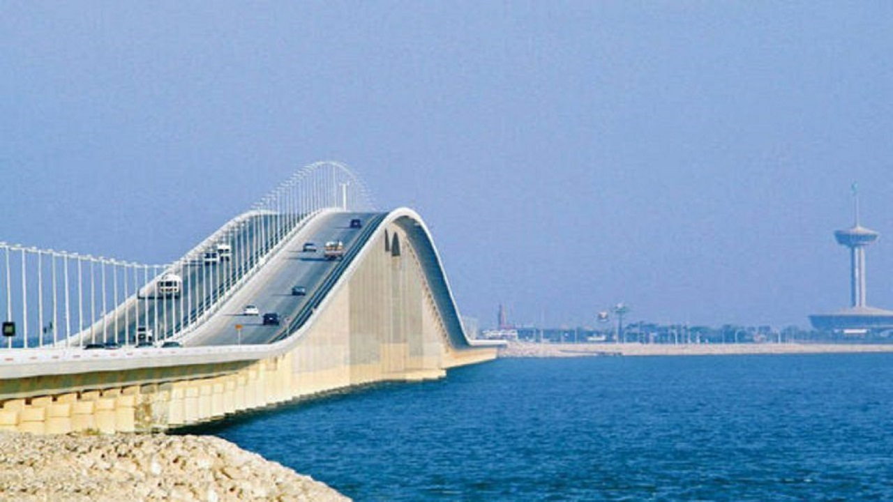 """""""جسر الملك فهد"""" يوضح اشتراطات سفر من هم دون 18 عامًا إلى البحرين"""