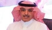 وزير المالية يرأس وفد المملكة في اجتماعات صندوق النقد والبنك الدوليين