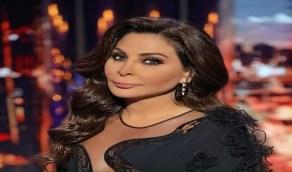 إليسا تعلق على ارتدائها درعا واقيا ضد الرصاص بحفلها الأخير