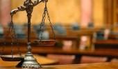 محاكمة رجلان انتحلا صفة أمنية وهتكا عرض امرأتين بدبي