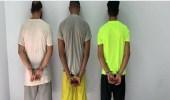بالفيديو.. القبض على 3 أشخاص ظهروا في مقطع متداول يسرقون منزل بالدمام
