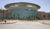 جامعة حفر الباطن تعلن عن توفر وظائف شاغرة