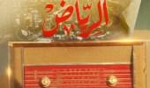 شاهد.. حلقات عن شوارع الرياض التاريخية بمناسبة موسم الرياض