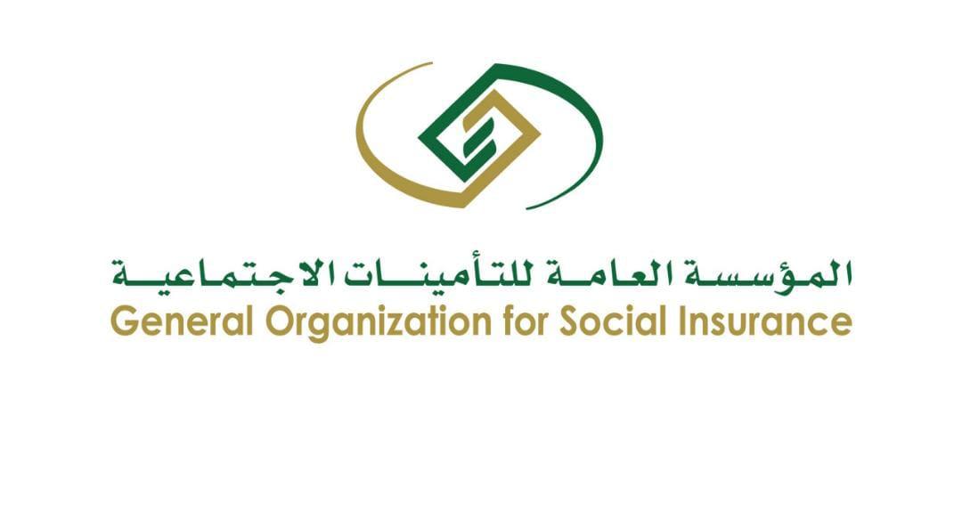 التأمينات الاجتماعية تنجز 1.7 مليون معاملة إلكترونياً خلال شهر