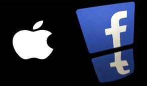 آبل تمنع فيسبوك من تتبع مستخدمي آيفون