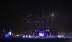 شاهد.. انطلاق حفل موسم الرياض بمسيرة استعراضية ضخمة