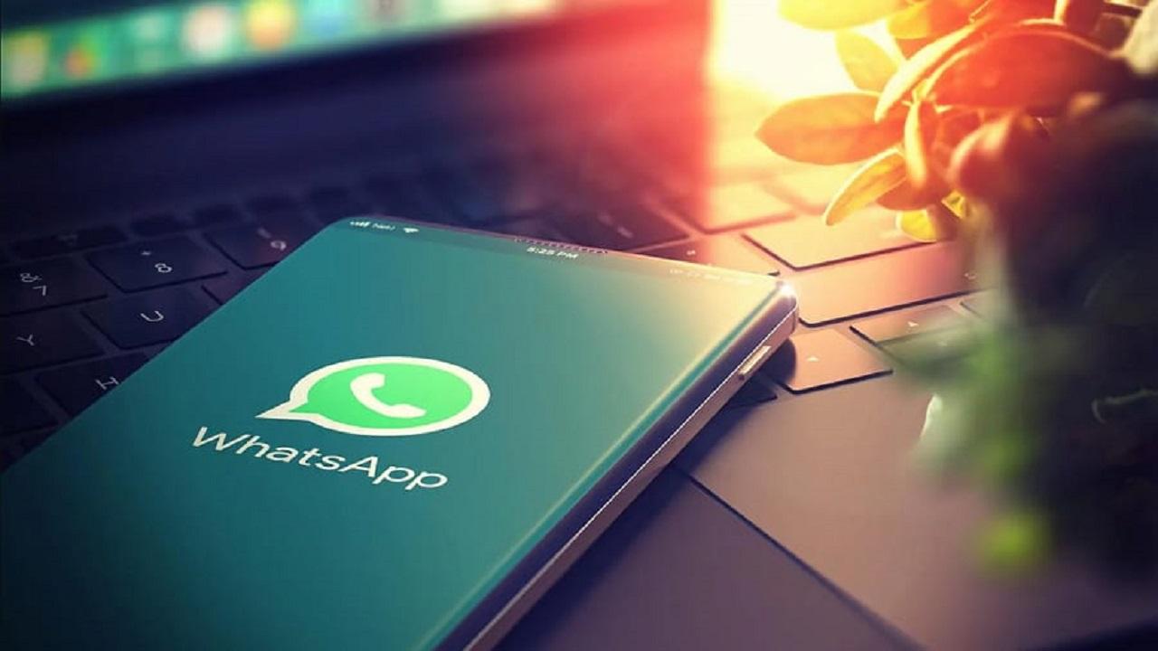 إطلاق ميزة حذف رسائل الواتساب بعد 24 ساعة