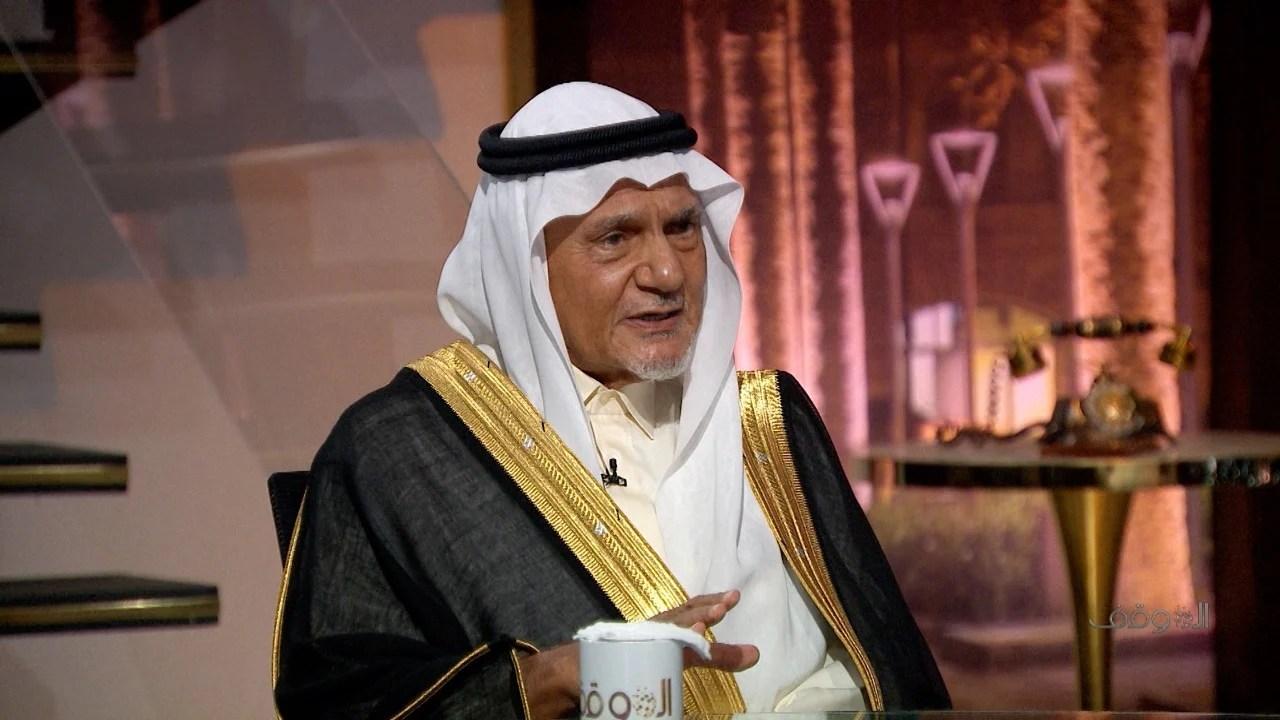 رد فعل الأمير تركي الفيصل تجاه إمام تطاول على جمعية خيرية تديرها إحدى اخواته