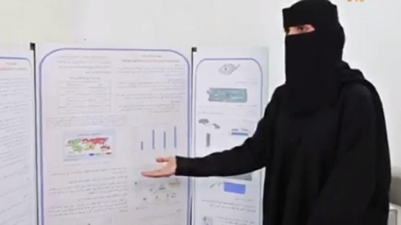 بالفيديو.. طالبة سعودية تخترع جهاز لكشف الأسلحة والمخدرات عن بعد
