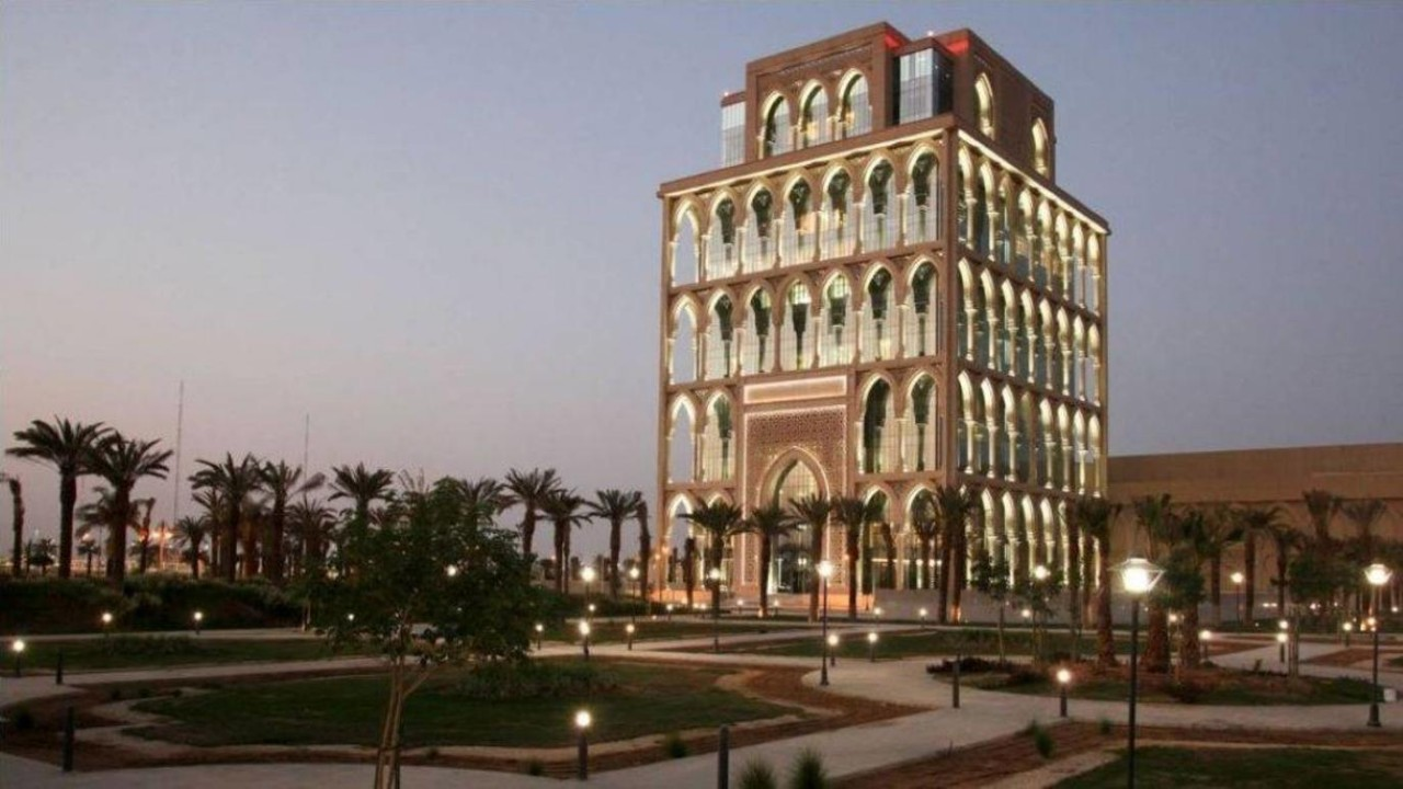 جامعة الملك سعود تعلن عن وظائف شاغرة للجنسين