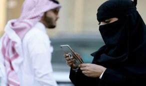 بنية الزواج..مواطن يهدي امرأة جوالا ثم يطالب بحقه