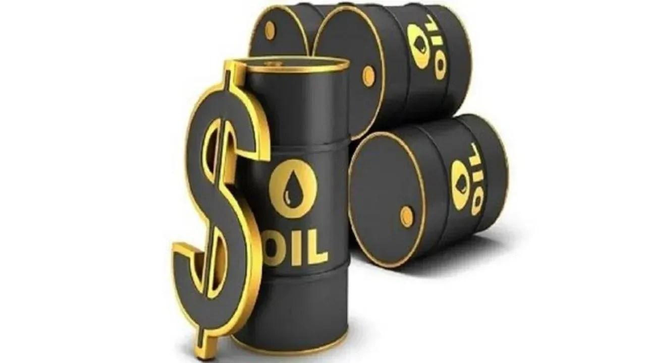 انخفاض أسعار النفط اليوم
