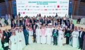 بالفيديو.. 44 شركة عالمية تعلن نقل مقراتها الإقليمية إلى الرياض