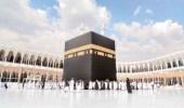 إلغاء غرامات كسر التأشيرة لشركات العمرة بحكم نهائي