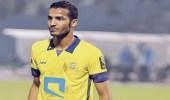نايف هزازي: نادم على تجربتي مع النصر