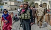 طالبان.. صفع أطفال أفغان لاستخدامهم الجوال