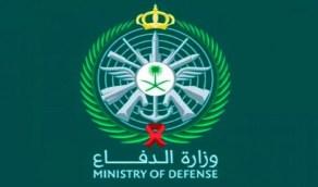 الدفاع تعلن عن التخصصات المطلوبة في الإدارة العامة للقبول والتجنيد بالقوات المسلحة