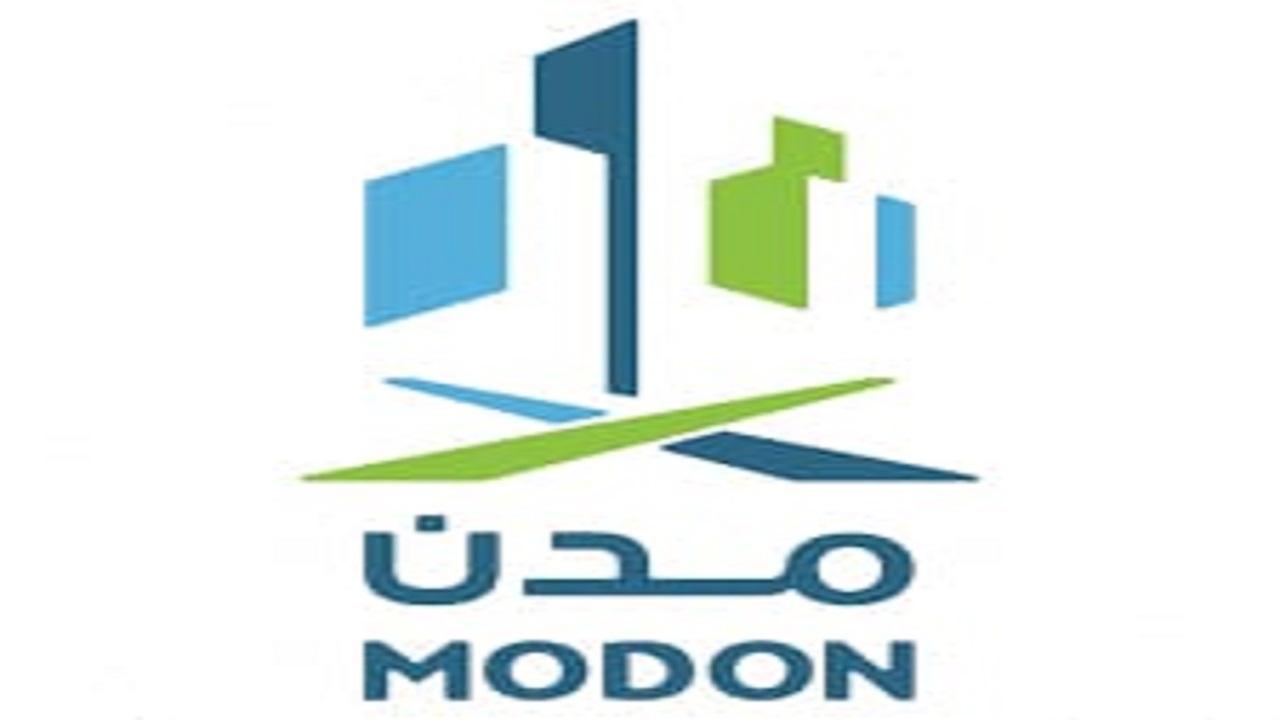 الهيئة السعودية للمدن الصناعية تعلن عن توفر وظيفة تقنية شاغرة
