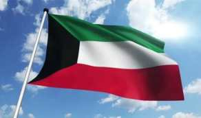 الكويت تحتج على تصريحات وزير الإعلام اللبناني بحق المملكة