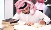 صور.. لحظة توقيع تركي آل الشيخ لروايته الأولى