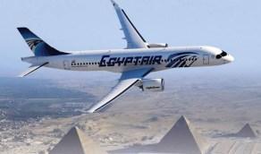اكتشاف رسالة تهديد على متن رحلة من القاهرة إلى موسكو