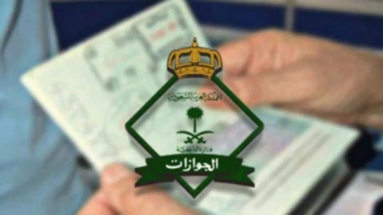 """""""الجوازات"""" تُصدر أكثر من 9 آلاف قرارًا بحق مخالفين خلال شهر"""