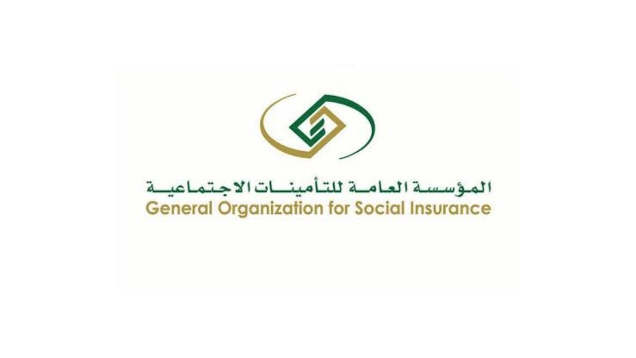 """""""التأمينات الاجتماعية"""": خدمة """"بيانات المستفيدين"""" تتيح الاطلاع على تفاصيل المعاش"""
