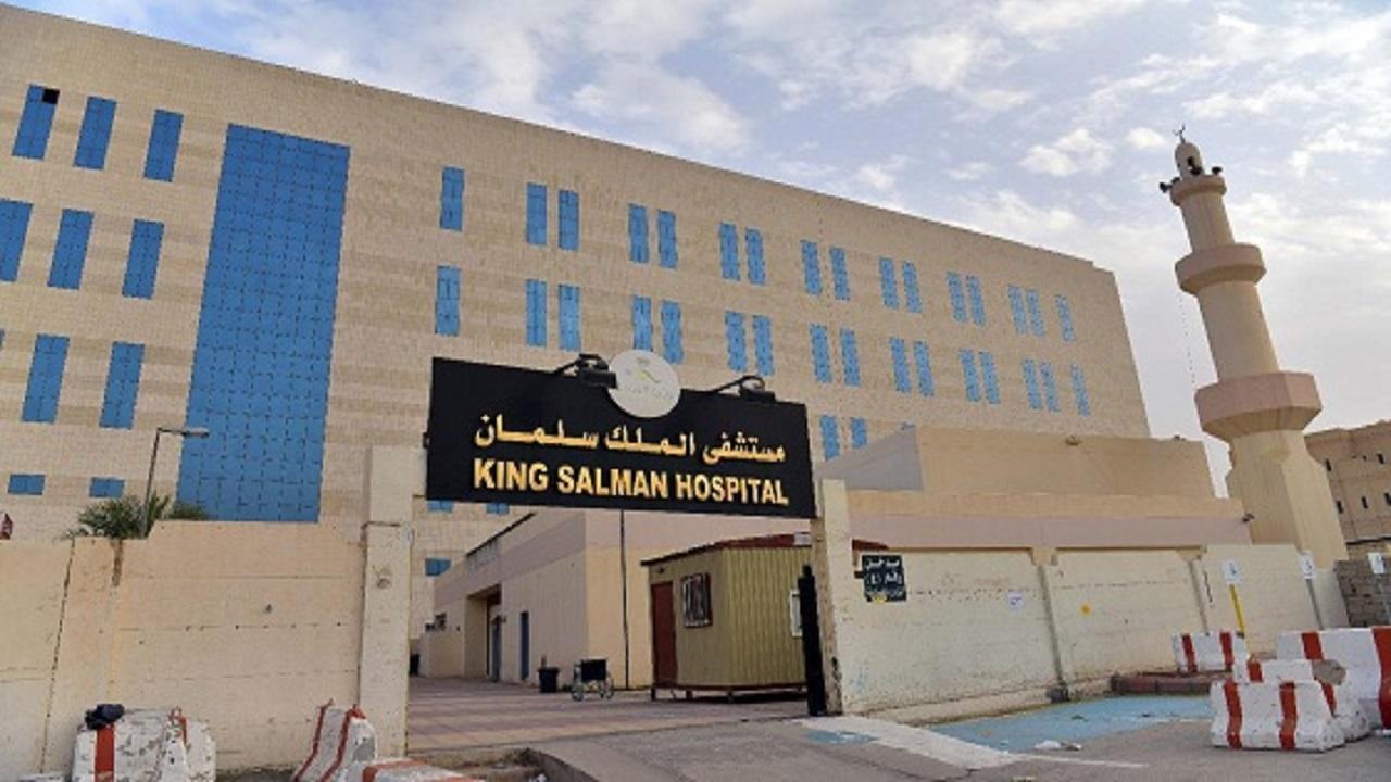فريق طبي يعيد الحركة لخمسينية بمستشفى الملك سلمان بالرياض