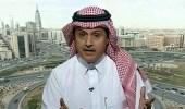 فهد بن جمعة:ستزداد الإيرادات غير النفطية مع زيادة الإنفاق الاستهلاكي