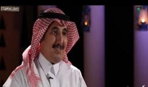 """بالفيديو.. """"العريفي"""" يروي تفاصيل حديث تاريخي بين الملك عبدالعزيز وعبدالله بلخير"""